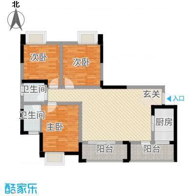 金九・南滨花园115.84㎡5号楼14号房户型3室2厅2卫1厨