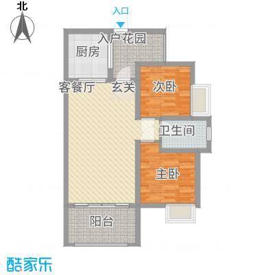 文海・泊金湾68.35㎡一号楼B-1户型2室2厅2卫1厨