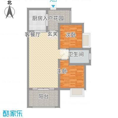 文海・泊金湾18.20㎡1号楼B1户型2室2厅1卫