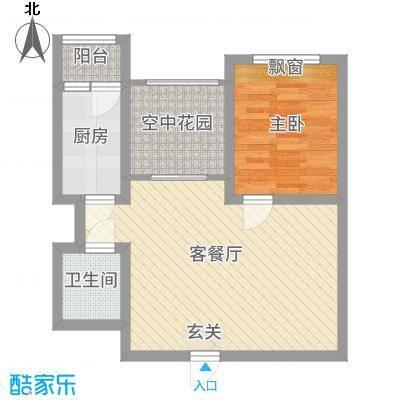 文海・泊金湾272.20㎡2号楼D户型1室2厅1卫