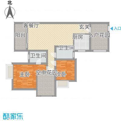文海・泊金湾117.20㎡1号楼A1户型2室2厅2卫