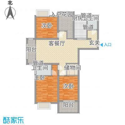 凯帝京都1322141.25㎡B户型3室2厅2卫1厨