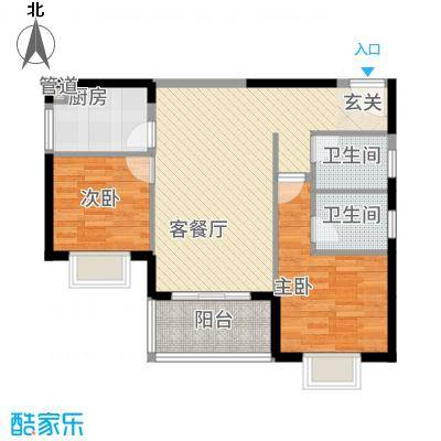 铜锣湾3525.20㎡3#楼C5户型2室2厅2卫