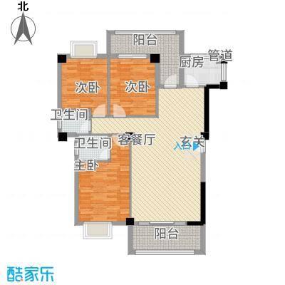 怡港花园城1112.20㎡10#楼户型3室2厅2卫1厨