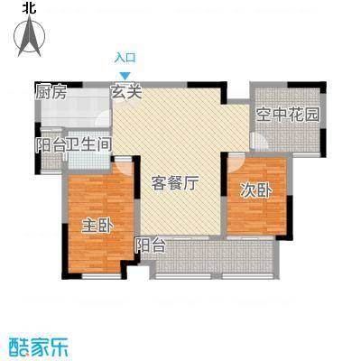绿地中央花园13.20㎡卢浮情怀户型3室2厅1卫1厨