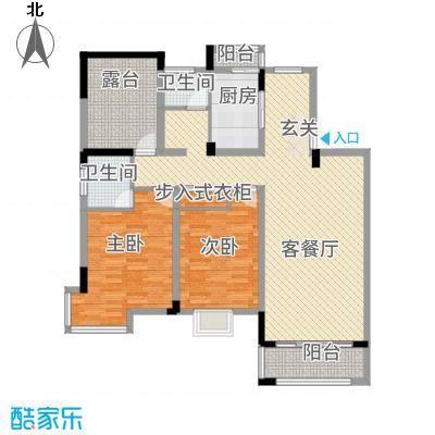 和兴世纪花都111.72㎡B1户型3室2厅2卫1厨