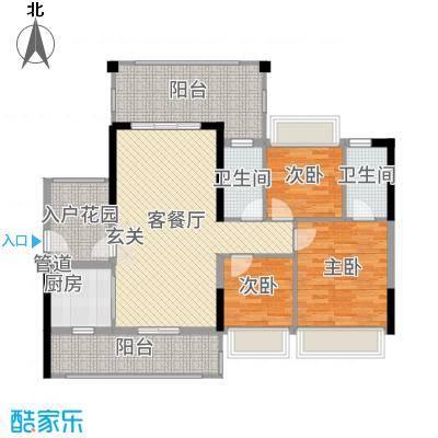 新怡・美丽家园131.32㎡1、3栋04户型3室2厅2卫1厨