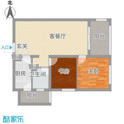 林语江畔h_conew1户型