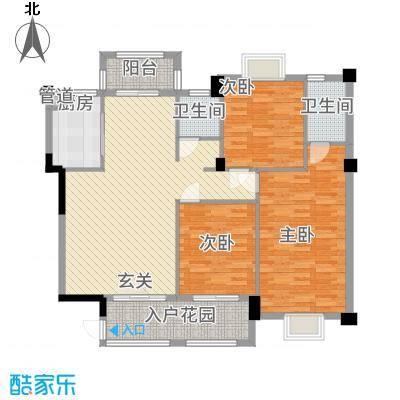 滨海御景城612.88㎡6#型户型3室2厅2卫1厨