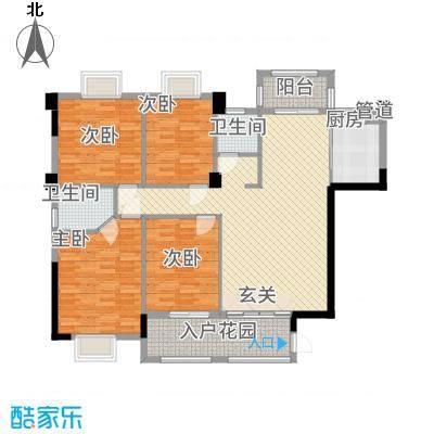 滨海御景城6138.88㎡6#型户型4室2厅2卫1厨