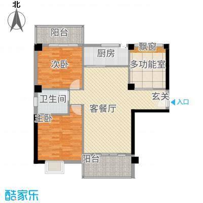 福泰海湾新城131.20㎡D1D3户型3室2厅1卫1厨