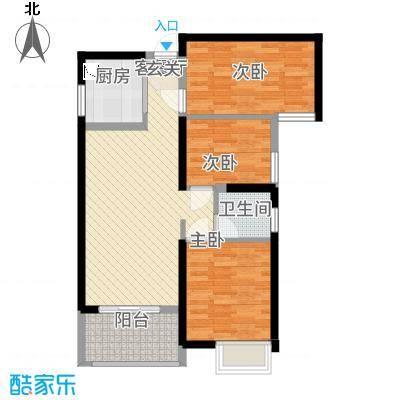 万益广场46.20㎡4#6#楼B户型3室2厅1卫