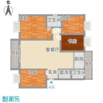 合顺景苑136.00㎡C1户型4室2厅2卫1厨