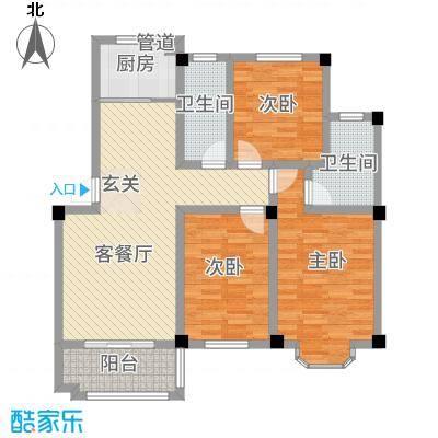 欧洲城116.20㎡S三期多层户型3室2厅2卫1厨