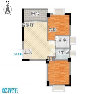 龙海明发广场6788.20㎡6#7#8#A3户型2室2厅1卫1厨