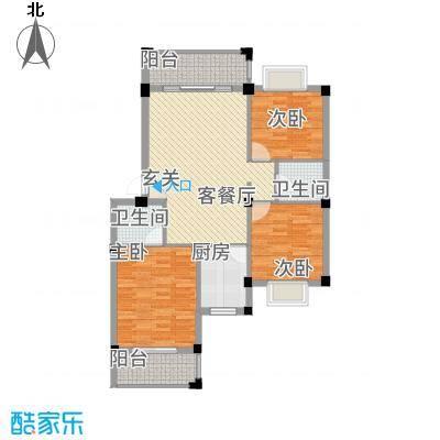 阳光名邸86.82㎡8、9号楼A户型3室2厅2卫