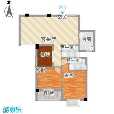 阳光名邸3514.76㎡3、5号楼E户型3室2厅2卫1厨