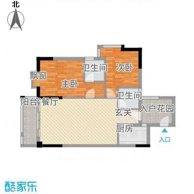 建筑业发展中心户型2室2厅2卫1厨