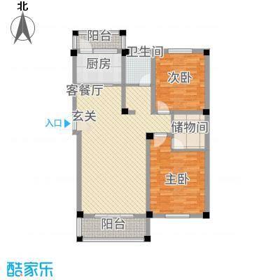 维多利亚花园7.21㎡西区C1蓝调空间户型2室2厅1卫1厨