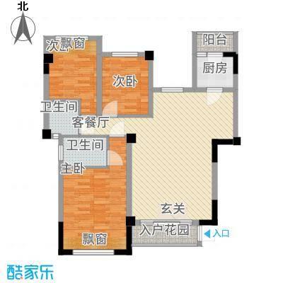 东方丽景112.20㎡1#楼户型3室2厅2卫1厨