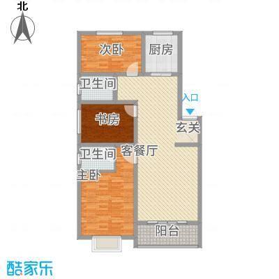 天赐良苑113.20㎡A户型3室2厅2卫1厨
