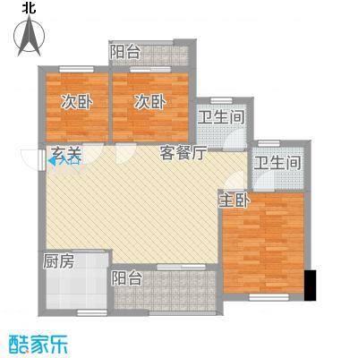 世纪星城2186.20㎡2#楼10单元3室户型3室2厅2卫1厨