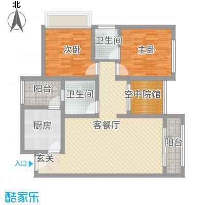文海・泊金湾211.20㎡2号楼A户型2室2厅2卫