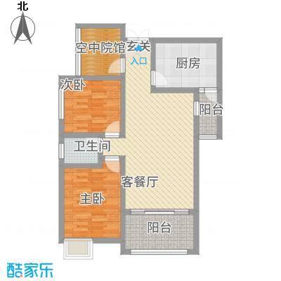 文海・泊金湾3.20㎡3号楼C户型2室2厅1卫
