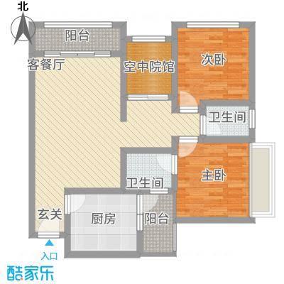 文海・泊金湾278.20㎡2号楼C户型2室2厅2卫