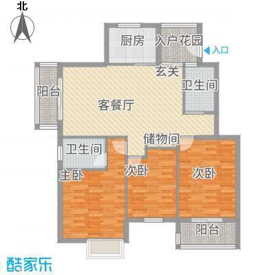 雍福上城13212.20㎡B-户型3室2厅2卫1厨