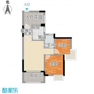 依云小镇1号楼0203单元2室户型2室2厅1卫1厨