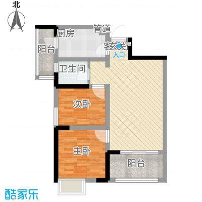 公园世家83.33㎡9#楼B户型2室2厅1卫1厨