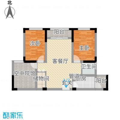 海亮国际广场383.20㎡3#C--户型2室2厅1卫