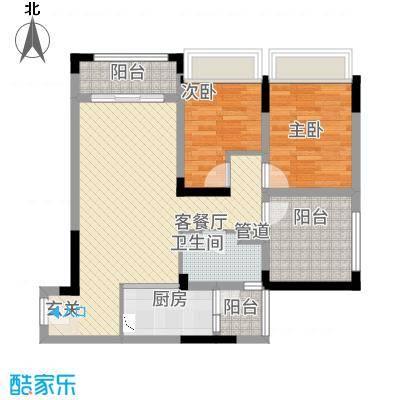 海亮国际广场324.20㎡3#B2--户型2室2厅1卫