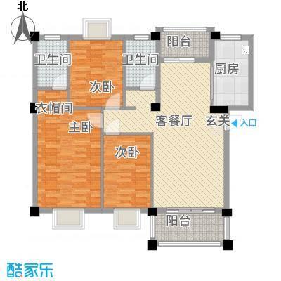 实德金源国际113.20㎡D户型3室2厅2卫1厨