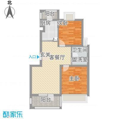 江都恒通帝景蓝湾86.20㎡S户型2室2厅1卫1厨