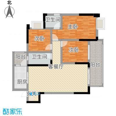 金九・南滨花园115.83㎡12号楼5号房户型3室2厅2卫1厨