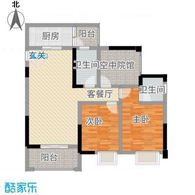 金九・南滨花园16.50㎡11号楼6号房户型2室2厅2卫1厨