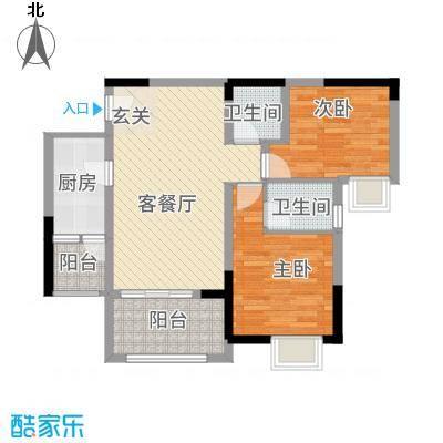 金九・南滨花园78.34㎡7号楼1号房户型2室2厅1卫1厨