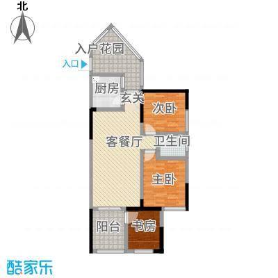 金成・源山3.20㎡9号楼户型3室3厅1卫1厨