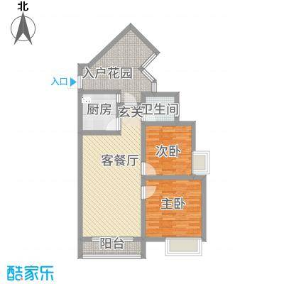 金成・源山28.32㎡B2户型2室2厅1卫1厨