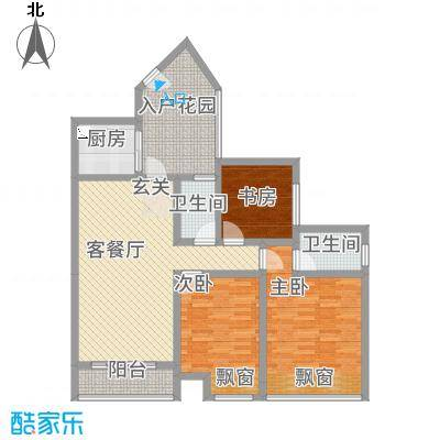 金成・源山8113.41㎡b8户型3室2厅2卫1厨