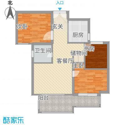 万成香格里拉88.20㎡三期荣御D户型3室2厅1卫1厨