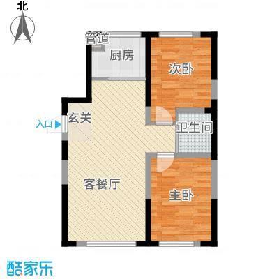 蓝色港湾85.20㎡三期庭榭户型2室2厅1卫1厨