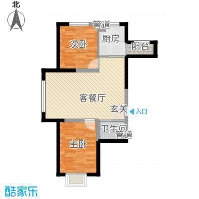 蓝色港湾82.20㎡三期庭岸户型3室2厅1卫1厨