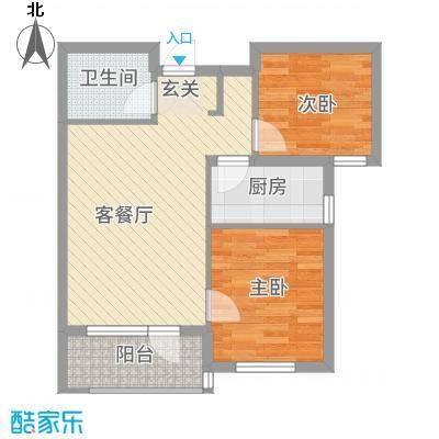 甜橙派366.15㎡A3号楼B户型2室2厅1卫1厨