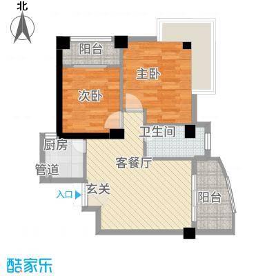 旭峰花园广场76.20㎡A户型2室2厅1卫1厨