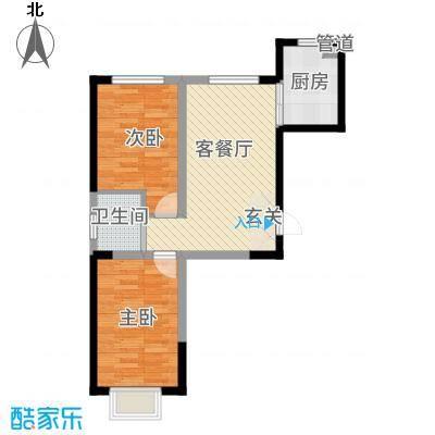 蓝色港湾73.20㎡三期庭第户型2室2厅1卫1厨
