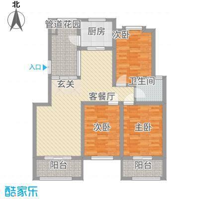 华源山水国际124.20㎡B户型3室2厅1卫1厨