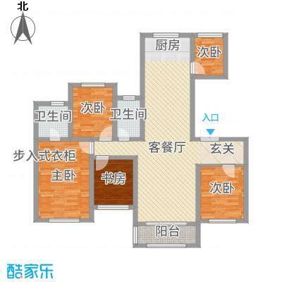 尚城国际142.00㎡B1户型4室2厅2卫1厨